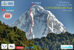 Экспедиция черкасских альпинистов к Лангшиса Ри. Новости за 27 октября