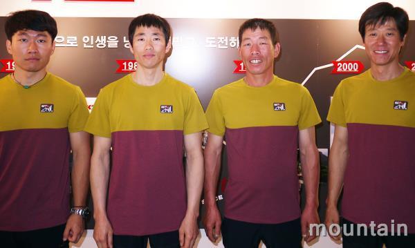 Корейская команда альпинистов экспедиции на Гашербрум V