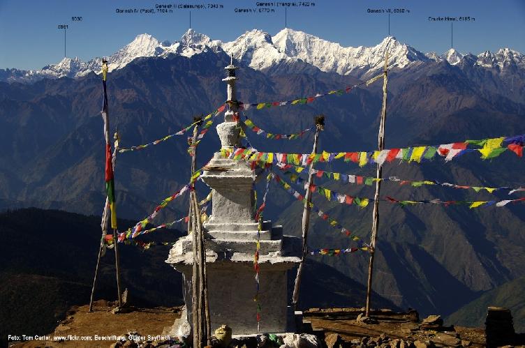 Ганеш VII (Ganesh VII, 6350 м)