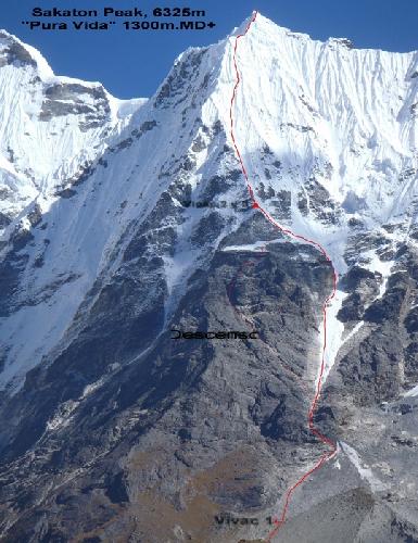 маршрут Pura Vida на пик Сакатон (Sakaton) высотой 6325 м