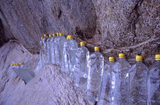 Припрятанная вода