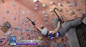 В Одессе прошел открытый чемпионат области по ледолазанию