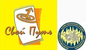 В Киеве пройдет первый этап Чемпионата Украины по спелеотехнике 2015 года