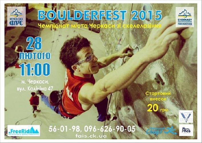 """""""BOULDERFEST 2015"""""""