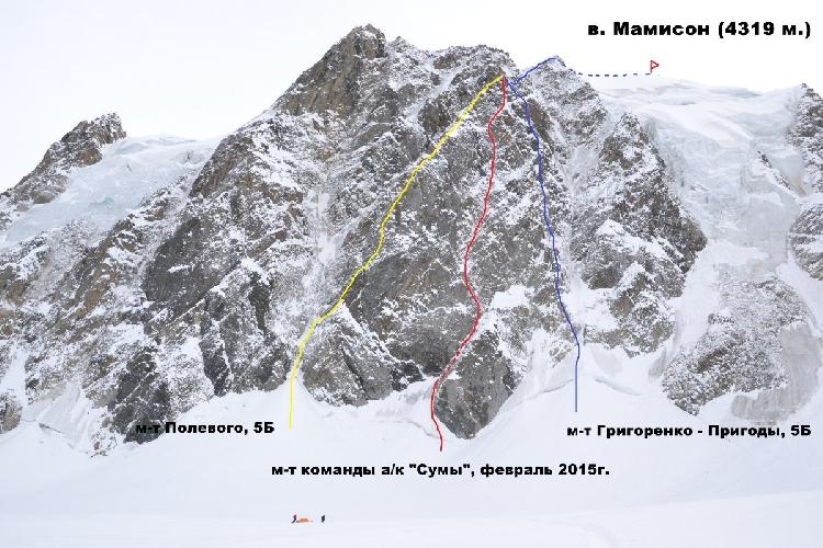 первопроход на вершину Мамисон (Цей) по центру треугольника северной стены