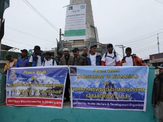 """""""марш мира"""" в Исламабаде"""