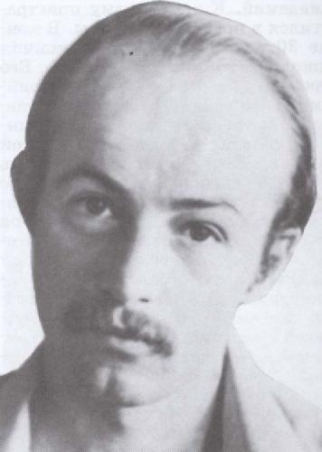 Москальцов Алексей Вадимович