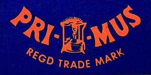 первый логотип Primus