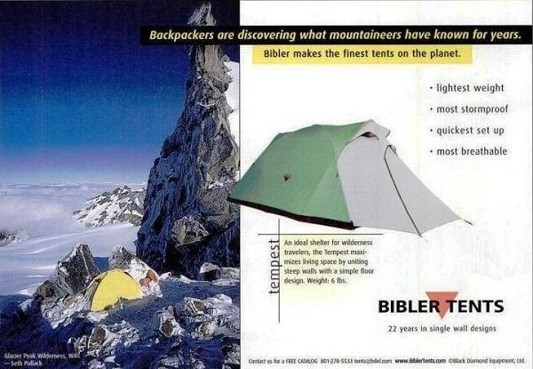 Рекламный постер с палаткой Bibler Tempest из выпуска журнала Backpacker конца 1990-х.
