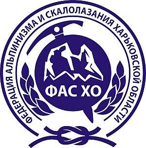 Анонс альпинистских и скалолазных мероприятий проводимых в Харькове.