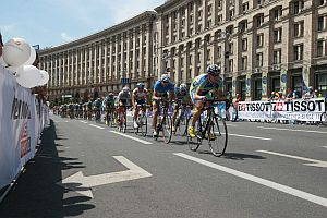 Украинские команды составят половину пелотона  Race Horizon Park 2015