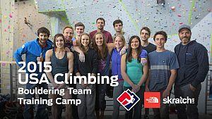 Тренировки американской сборной по скалолазанию
