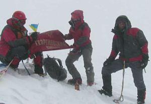 История украинского альпинизма. Хан Тенгри 2008 год
