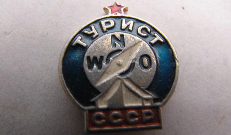 Турист СССР