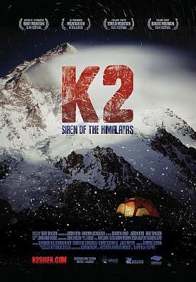 K2: Сирена Гималаев