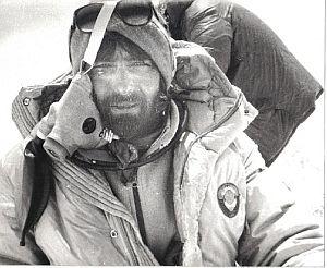 История альпинизма в лицах: Михаил Туркевич