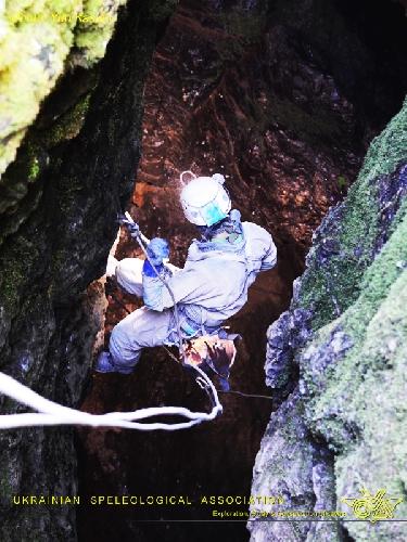 Фото: ЮРИЙ КАСЬЯН. Крубера-Воронья. Входной 60-метровый колодец в глубочайшую пещеру мира - Крубера-Воронья