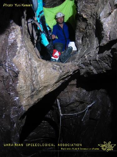 Фото ЮРИЙ КАСЬЯН. Крубера-Воронья. Основная ветка. Лагерь Ребус –1960 метров
