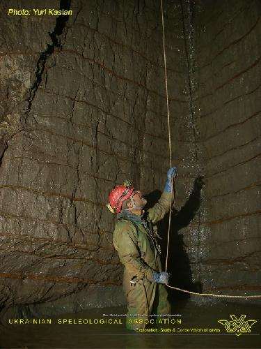 Фото ЮРИЙ КАСЬЯН. Крубера-Воронья. Ветка Некуйбышевская. Глубина -1550 метров