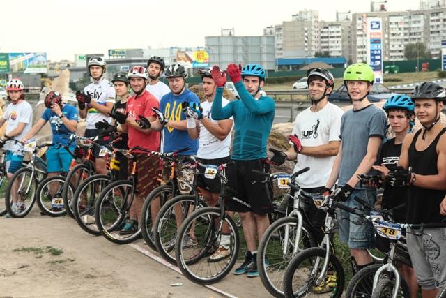 финал Кубка Украины по велотриалу