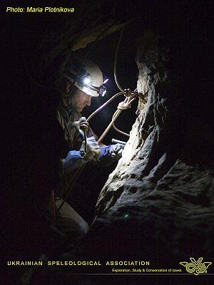 Итоги украинской экспедиции в самую глубокую пещеру мира Крубера-Воронья