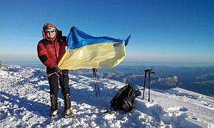 Флаг Украины на Монблане