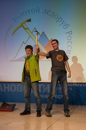 Александр Ручкин и Вячеслав Иванов
