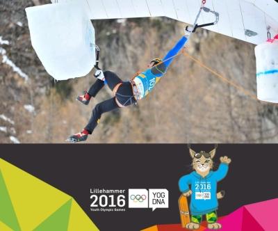 Ледолазание будет представлено на юношеских Олимпийских играх в Лиллехаммере!