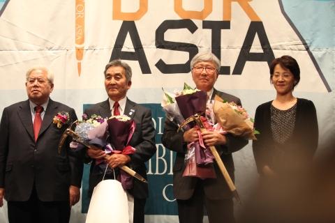 """Tadao Kanzaki и  In-Jeong Lee - победители номинации """"За достижения в течении жизни"""""""