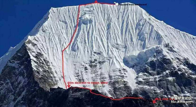 Первый маршрут по ранее непокоренной Западной стене горы Чобутце (Chobutse), известной также под именем Тсободже (Tsoboje). Мингма Галйе Шерпа (Mingma Gyalje Sherpa), октябрь 2015