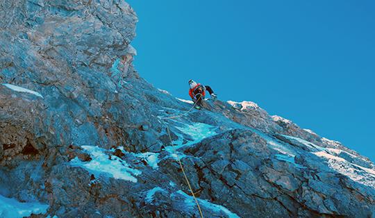 пик Асура (Asura Peak)