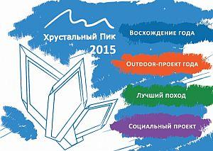 Четыре украинские команды претендуют на российскую премию