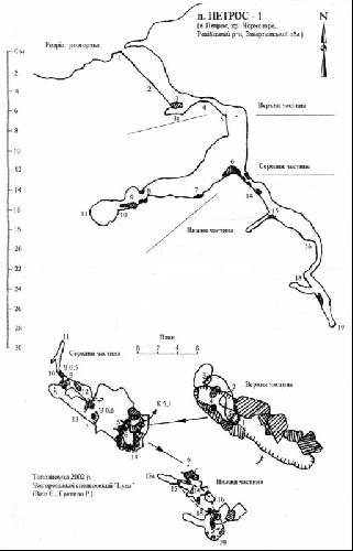"""карта пещеры """"Петрос-1"""""""