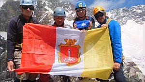 Экспедиция альпклуба