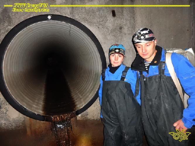 экскурсия по подземной реке Клов