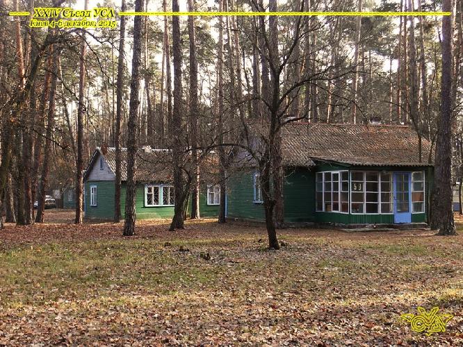 """Территория базы отдыха """"Молодежная"""""""
