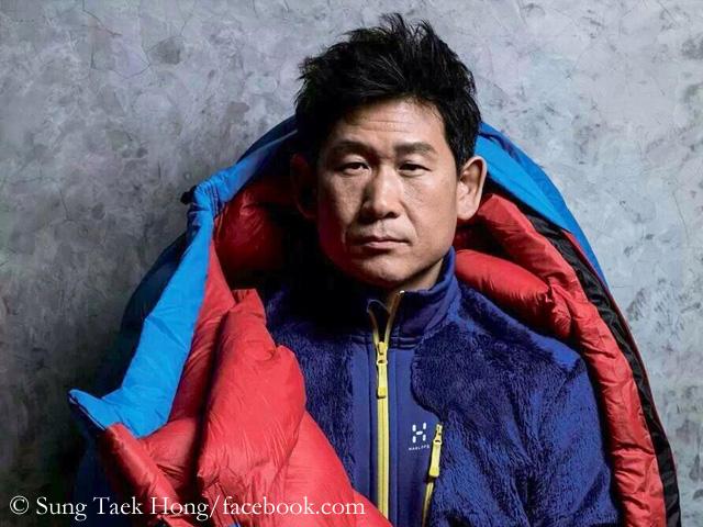 Сунг Таек Хонг (Sung Taek Hong)