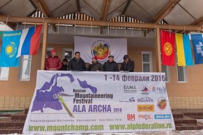Сумчане поборются за медали Чемпионата Мира по альпинизму