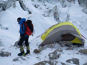 Зима 2015/2016. Экспедиции на восьмитысячник Нангапарбат: выход на отметку 5200 метров
