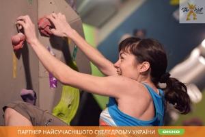 Во Львове прошел крупнейший боулдеринговый фестиваль