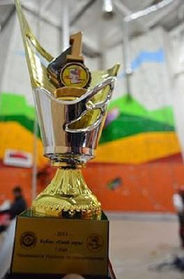 В Киеве пройдет первый этап Чемпионата Украины по спелеотехнике. Кубок