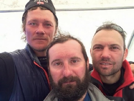 """Альпинисты совершают экспедицию под лозунгом """"Флаг Украины на вершинах мира"""""""