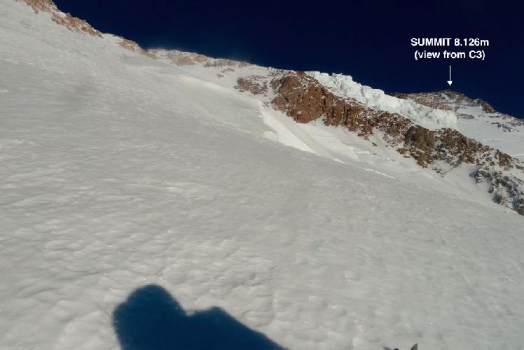 Вершина Нангапарбат. Вид с третьего высотного лагеря. Перепад высот 1400 метров