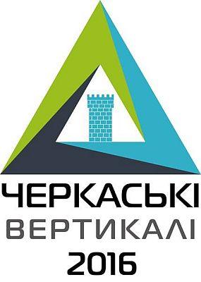 В Черкассах пройдет фестиваль экстремальных видов спорта
