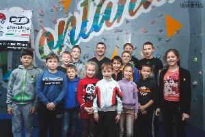 Dnepr Montana Kids 2016