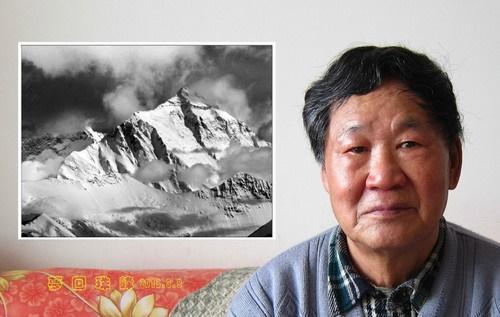 Лю Лянь-мань (Liu Lianman)
