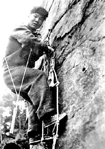 Лю Лянь-мань (Liu Lianman) в 50-х годах