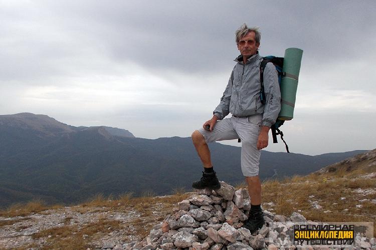 Владимир Михайлюк. На Чатыр-Дагском нижнем плато
