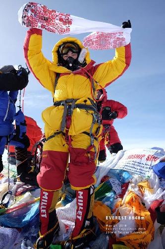 Татьяна Яловчак первая в мире подняла на вершину Эвереста украинский рушник