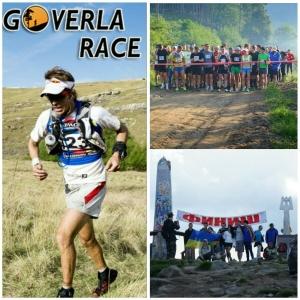 В Карпатах состоится скоростной забег на вершину Говерлы -